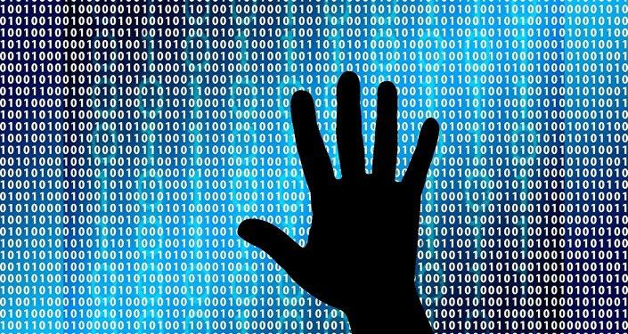 Ciberseguridad (imagen referencial)
