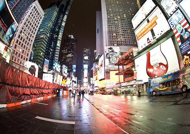 Nueva York, Plaza de Times