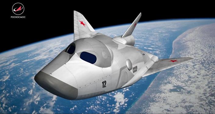 Un modelo de Lapotok en tres dimensiones (captura de pantalla)