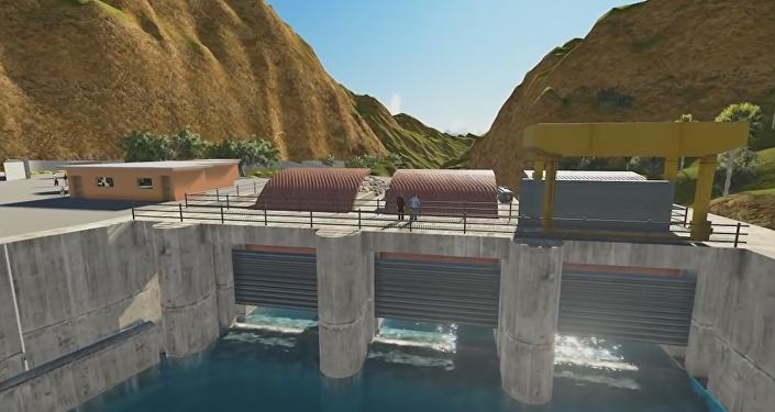 Proyecto Hidroeléctrico Toachi - Pilatón
