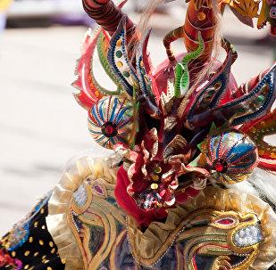 Carnaval en Oruro, Bolivia (archivo)