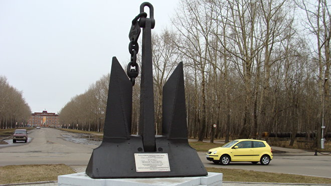 El ancla de un Akula en la ciudad rusa de Sererodvinsk