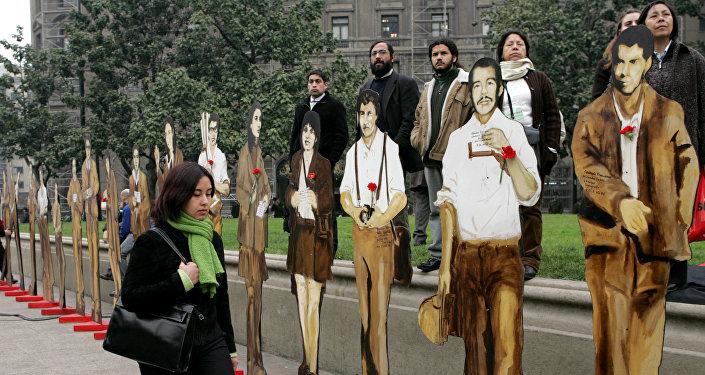Figuras de los desaparecidos en la Operación Colombo durante la dictadura de Pinochet en Chile, 2005
