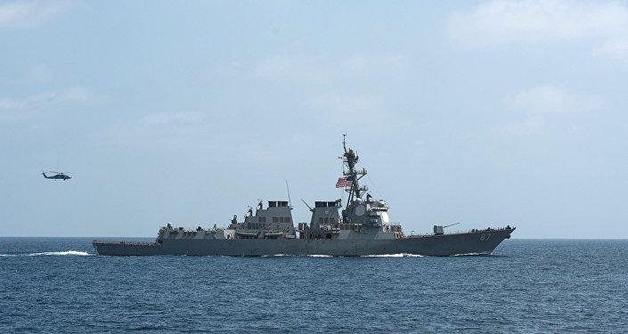 Pekín: EEUU ha violado soberanía de China en mar Meridional