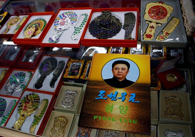 Un álbum de sellos con un retrato del difunto líder norcoreano Kim Jong-il en una exposición en una tienda de suvenires en Dandong