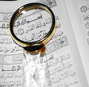 La página de Corán