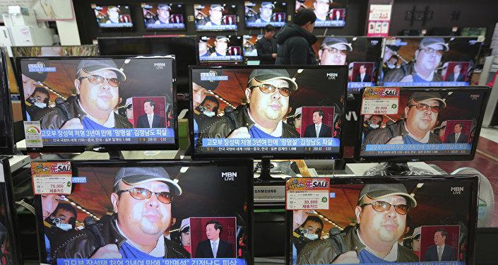 Kim Jong-nam, hermano del líder norcoreano, Kim Jong-un