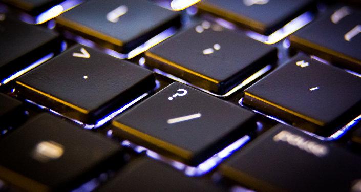 El teclado del ordenador (imagen referencial)