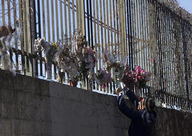 Homenaje a las víctimas del atentado el 11 de marzo del 2004 en Madrid