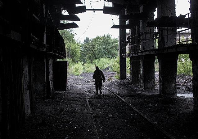 Una mina en Donetsk