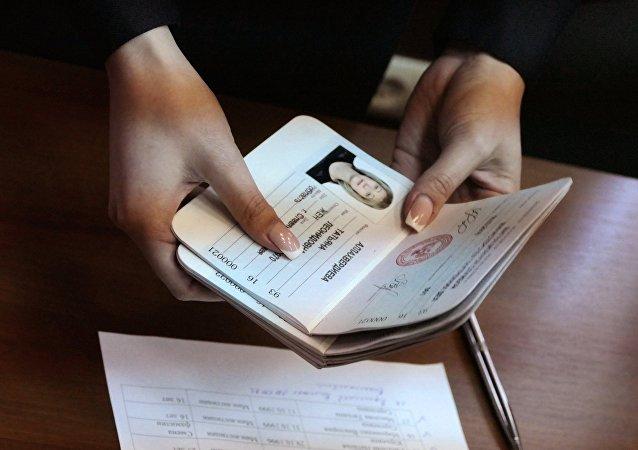 Pasaporte de la autoproclamada república de Donetsk