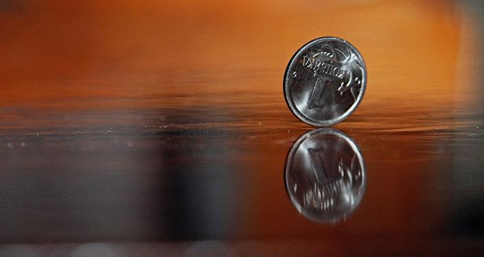 Moneda rusa (archivo)
