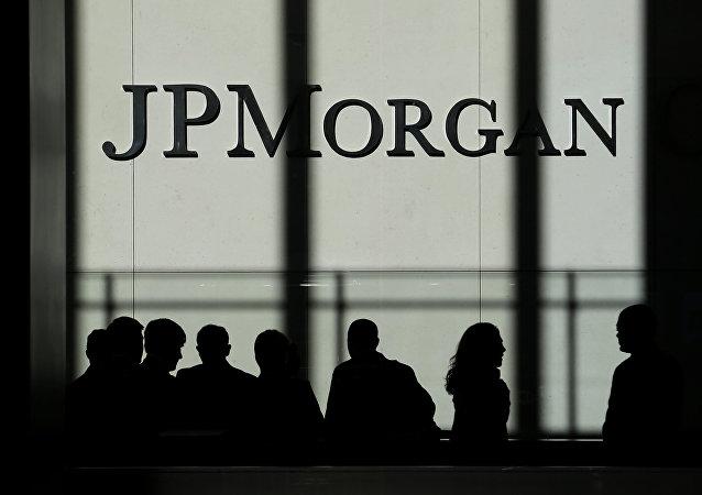 Logo de JPMorgan Chase