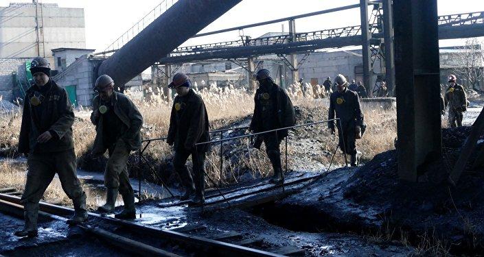 Mineros de Donbás