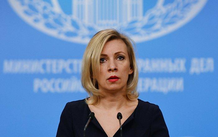 Zajárova: EEUU lanza noticia falsa de que diplomáticos rusos en San Francisco piden asilo político