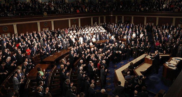 Donald Trump en el Congreso de EEUU (archivo)