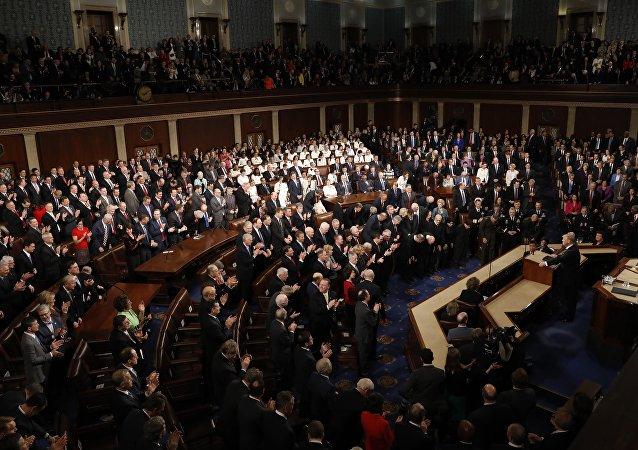 Congreso de EEUU (archivo)