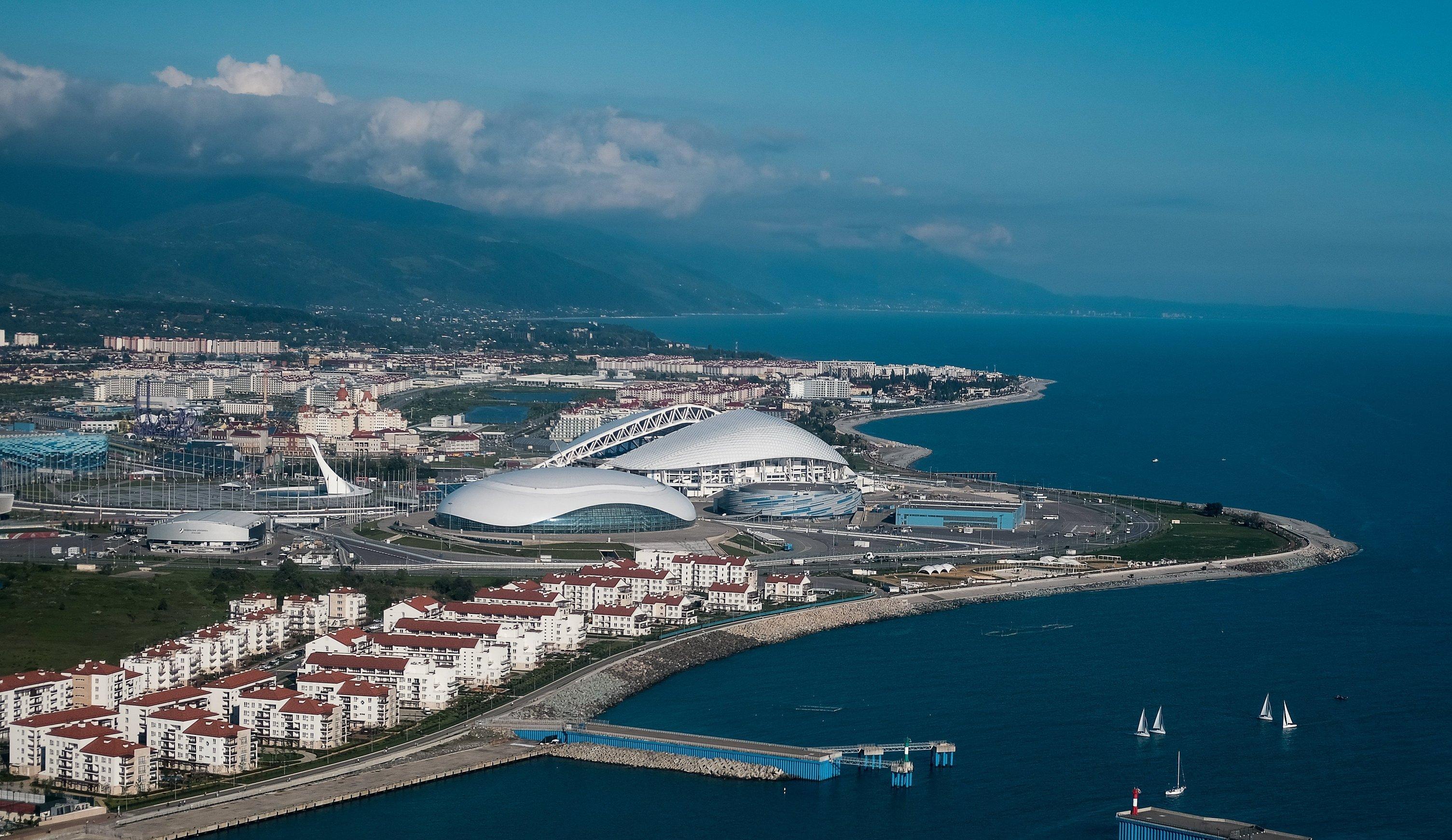 El parque olímpico en Sochi