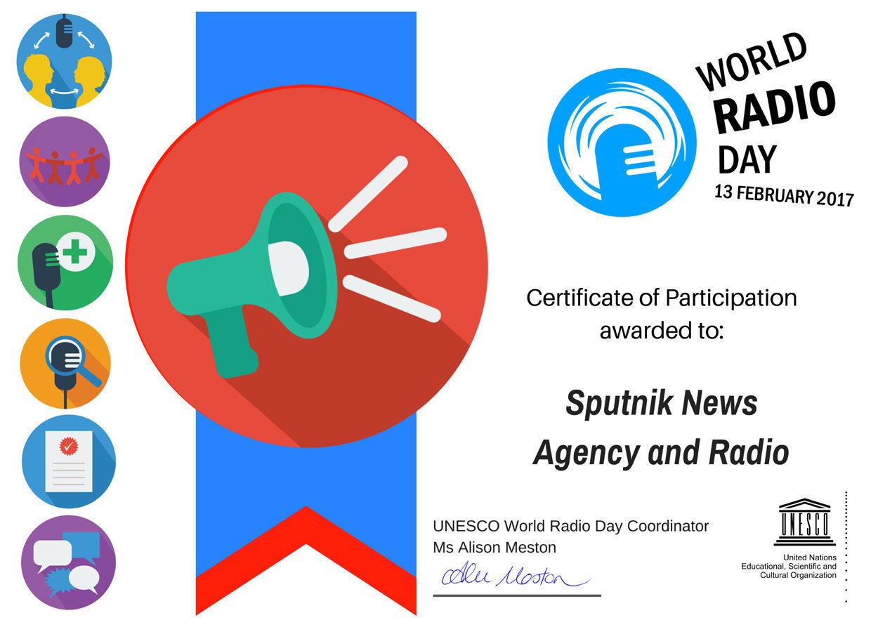 Diploma de la UNESCO por la participación en la celebración del Día Mundial de la Radio