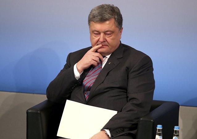 Petro Poroshenko, presidente ucraniano (archivo)