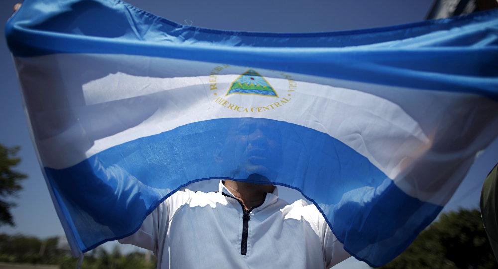 La bandera de Nicaragua (archivo)