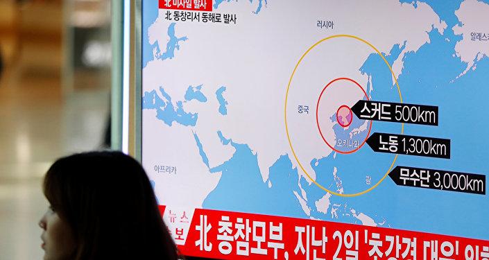 Transmisión del lanzamiento de misil balístico norcoreano