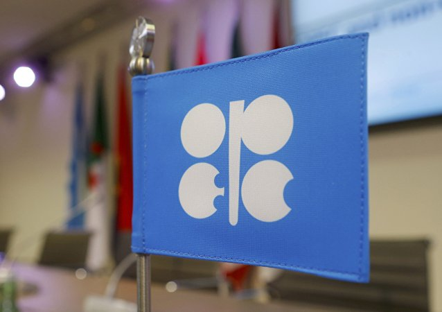 Logo de la OPEP (imagen referencial)