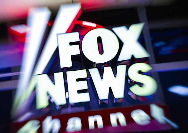 La cadena Fox News