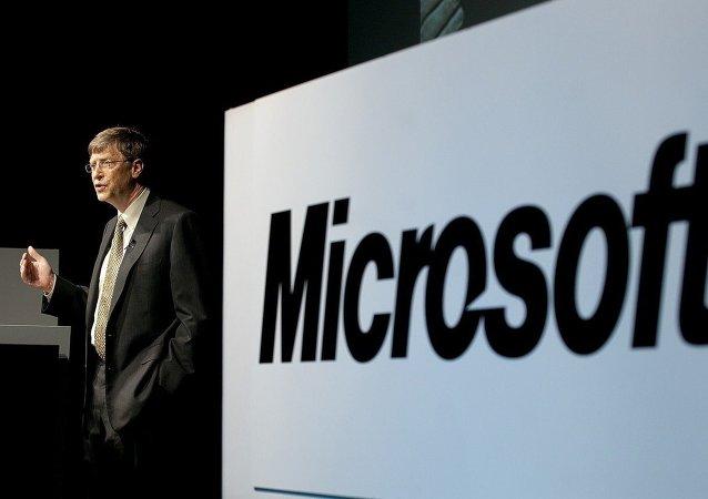 El cofundador de Microsoft, Bill Gates (archivo)