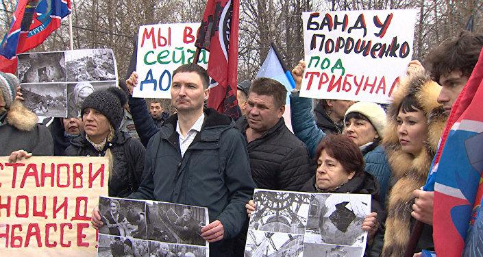 ¡Ucrania, despiértate! Una marcha en Moscú para detener el conflicto en Donbás