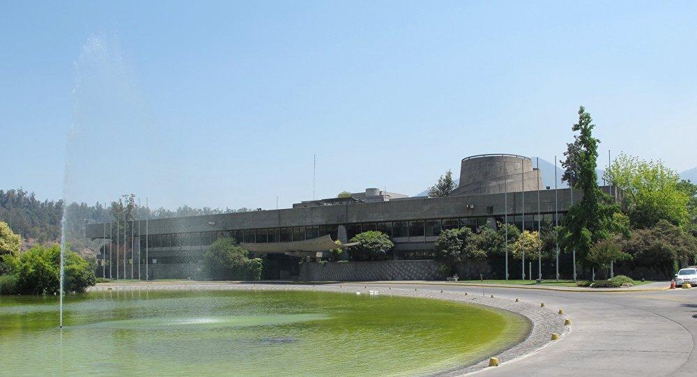 Sede de la Cepal en Santiago