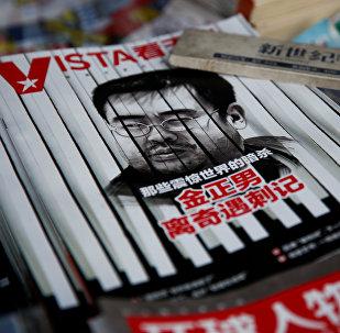 La revista con el retrato de Kim Jong-nam