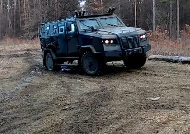 Kozak-2