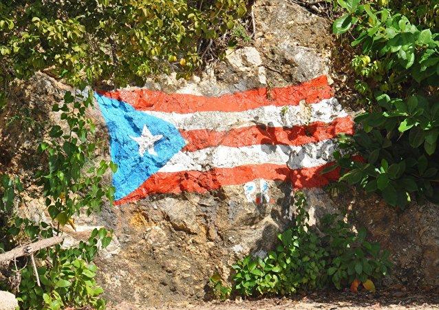 La bandera de Puerto Rico (archivo)