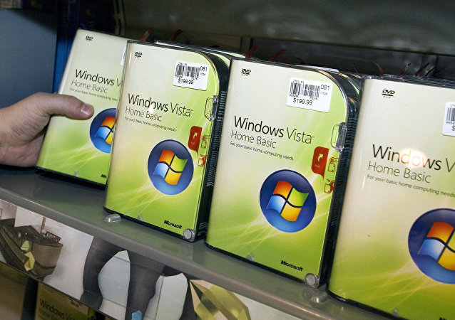 Windows Vista (archivo)