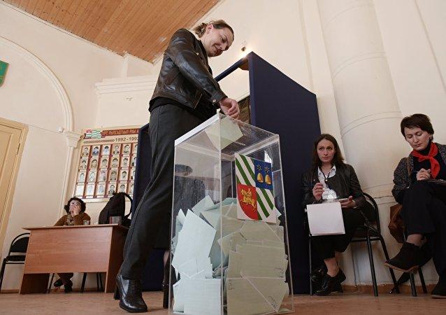 Elecciones parlamentarias en Abjasia