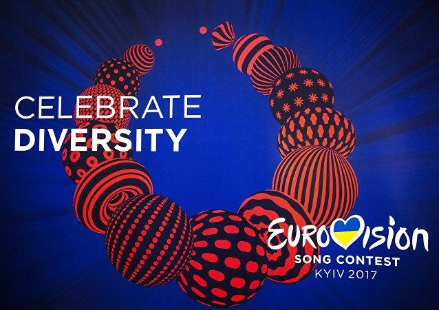 Logo de Eurovisión-2017
