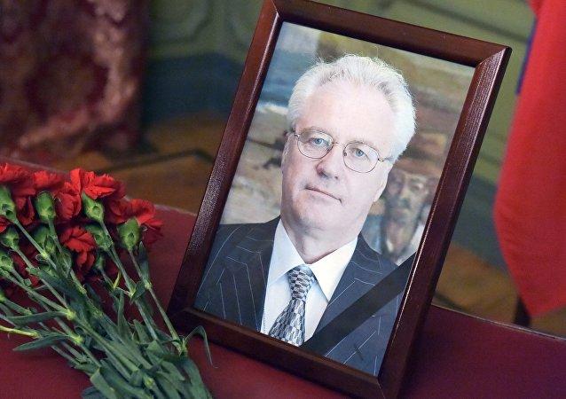 Flores en homenaje a Vitali Churkin (Archivo)