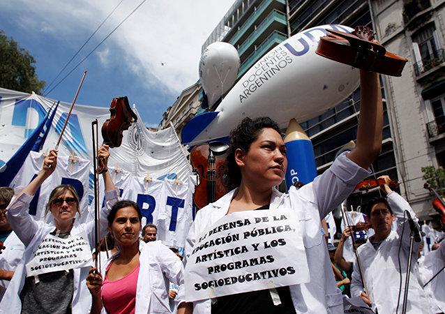 Paro docente en Buenos Aires (archivo)