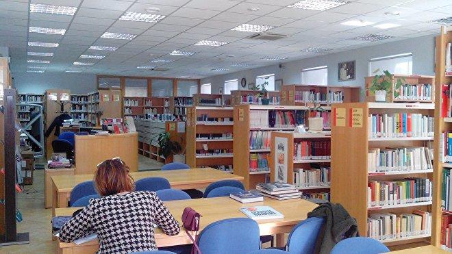 Biblioteca del Instituto Cervantes de Moscú
