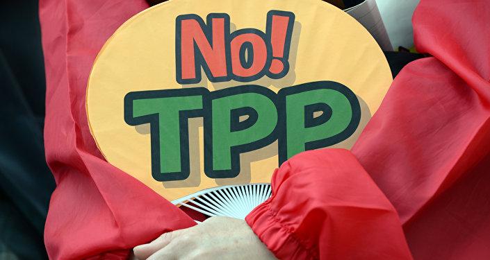 Sin EU, México y 10 países más firman nuevo TPP