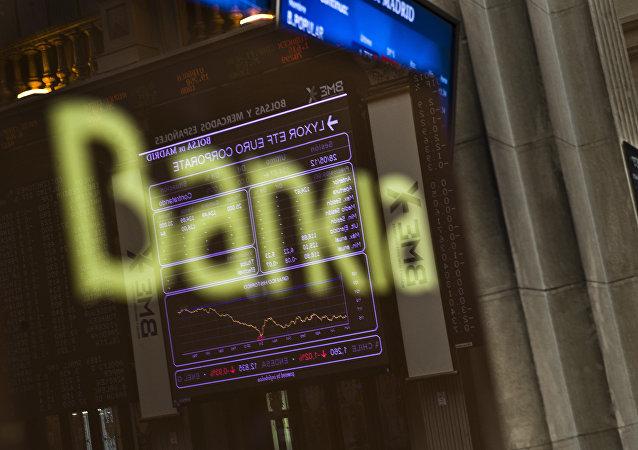 Logo de Bankia (archivo)