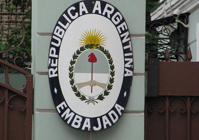 Embajada de Argentina en Moscú, Rusia