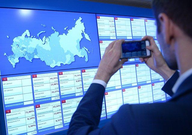 Una pantalla en la Comisión Electoral Central de Rusia (archivo)