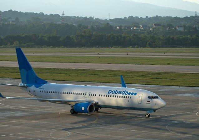 Boeing 737-8FZ de la aerolínea Pobeda (archivo)