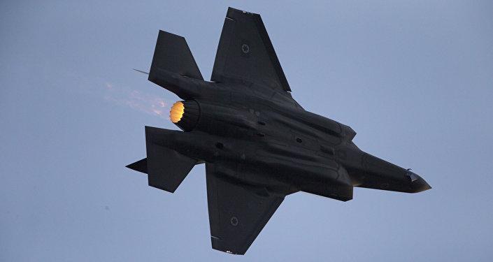 Caza F-35 de Israel