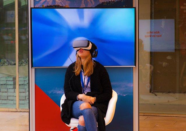 Realidad virtual (archivo)