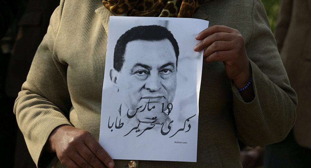 Retrato de Hosni Mubarak, el expresidente de Egipto