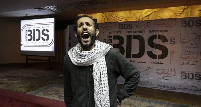 Partidario del Movimiento BDS