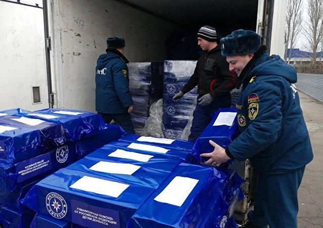 Convoy humanitario ruso para Donbás (archivo)